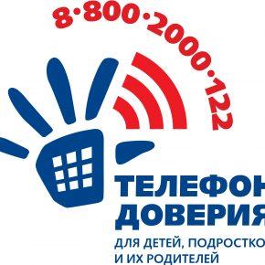 logo_tel_doveriya